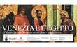 Locandina della mostra Venezia e l'Egitto