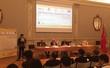Silk Road Cities Cooperation Forum