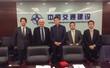 Il Prof. Costa alla China Communication Construction Company