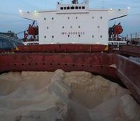 Una nave porta rinfuse carica