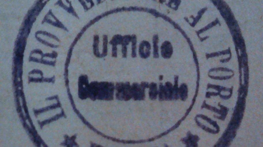 Particolare con il timbro del Provveditore al Porto dal Registro di repertorio n