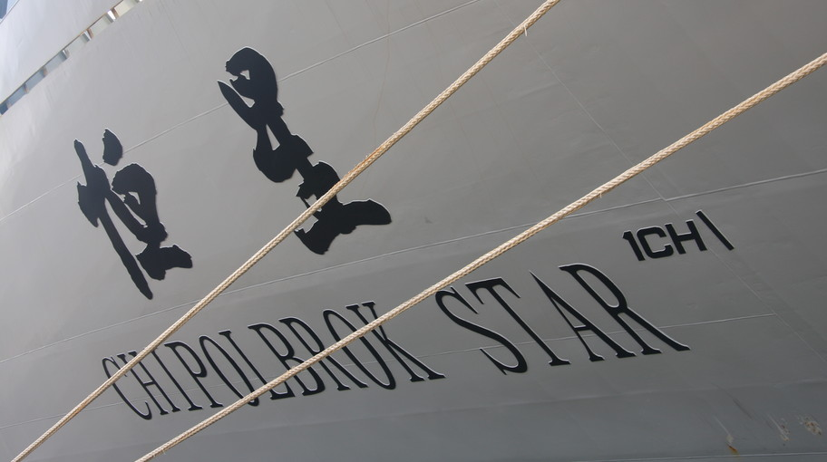 M/V Cp Star