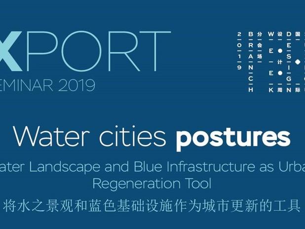 XPort Venice 2019 – Suzhou Design Week