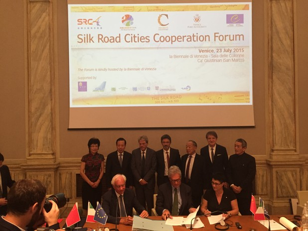 Silk Road Cities Cooperation Forum