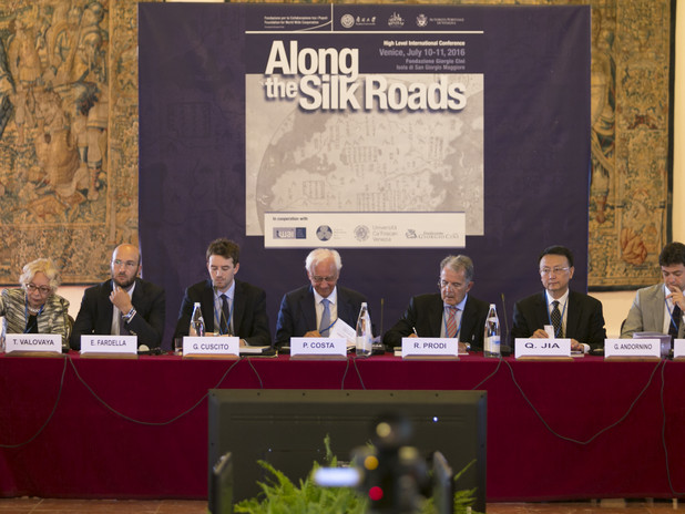 The International Conference 'Along the Silk Roads'