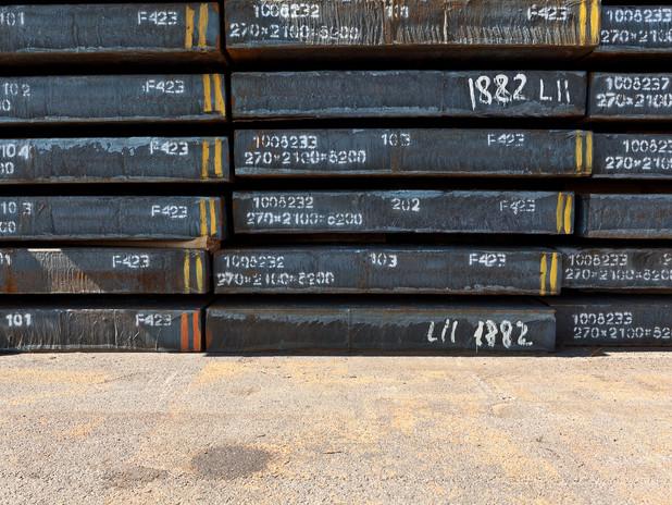 Prodotti siderurgici