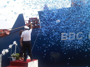 Inauguration ceremony of the BBC Everest