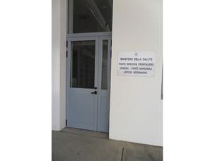 Ingresso uffici del Centro di Ispezione Portuale