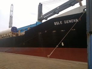 BSLE ship left from Venice for Iran