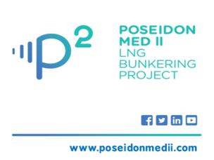 Poseidon Med II
